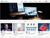zblog主题模板-极客资讯(Infolee)诞生
