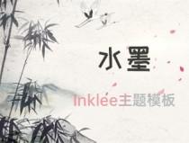 zblog主题模板,水墨年华(filmslee),VIP会员免费下载