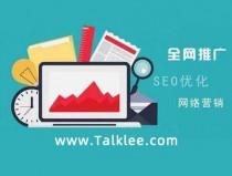 企业网站优化需要注意什么