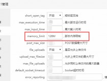 zblog显示Allowed memory size of 6553652 bytes exhausted错误的解决办法