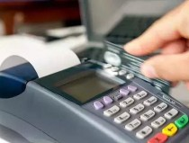 Pos机以卡养卡技巧分享,会养卡最全攻略在这里「收费文章」