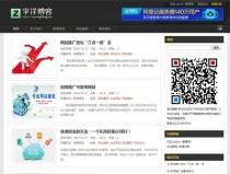 zblogPHP最新clublee主题,全网首发(地址更新)