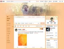 微博秀主题模板设置背景图片和背景色视频教程
