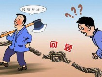 "ZBP导航主题,出现""Invalid argument supplied for foreach()""错误的解决办法"