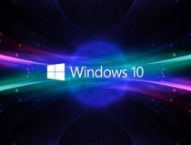 windows10系统常见问题的解决方法(12/8更新)