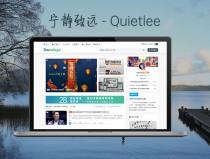 宁静致远(Quietlee)自媒体博客主题模板,夜间模式及强大的SEO效果