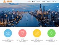 Z-blogPHP独家订制企业展示型主题模板Glorylee