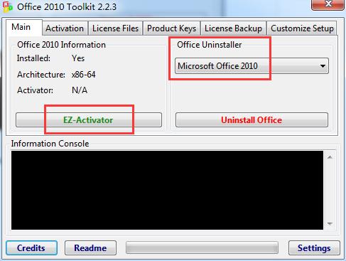 Office 2010激活教程 第2张