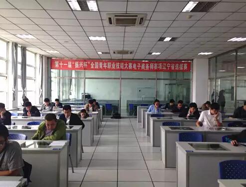 馋猫特特全网营销专员李洋,荣登电子商务师选拔赛 第2张