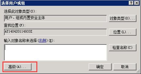 关于易企秀网站源代码安装后出错的记录 第5张