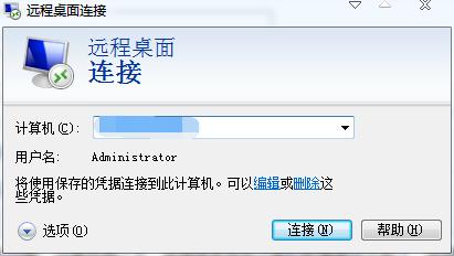 重装系统后,数据盘不见了,怎么办?