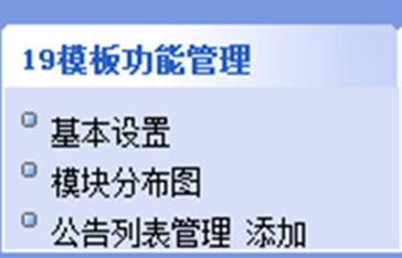 情谊微门户源码修改教程 第3张