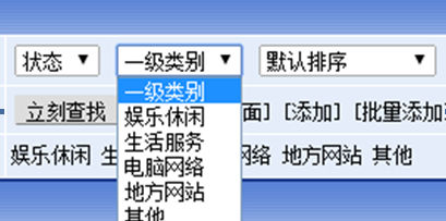 情谊微门户源码修改教程 第7张