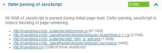 网站代码检测、css代码检测、网站评分、优化与建议 第8张
