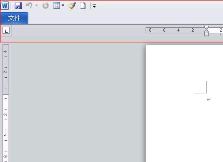Word2010工具栏消失