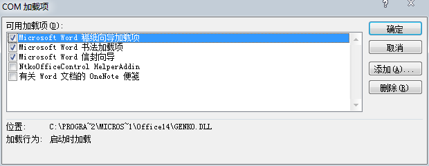 Word2010工具栏消失怎么解决(图文教程) 第5张
