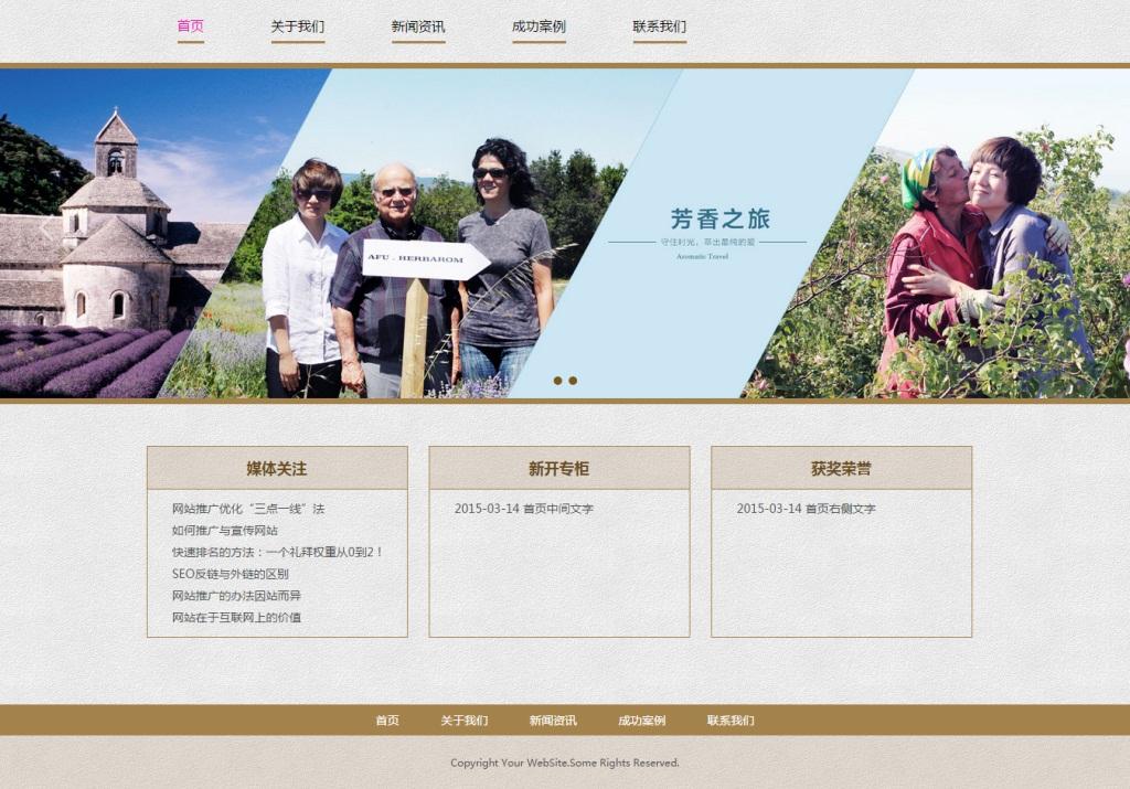 企业演示站.jpg