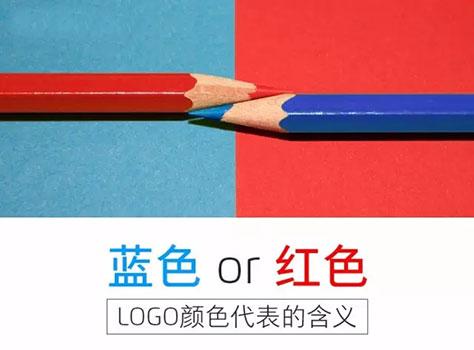 为什么大多数 LOGO 都是这个颜色?