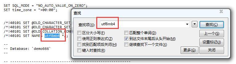恢复数据库出现错误信息:Unknown character的解决方法