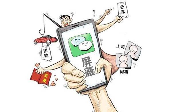 微信朋友圈防不胜防的六大诈骗手段,无耻至极 第1张