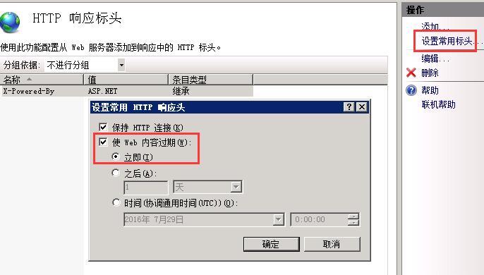 Windows2008R2安装护卫神PHP套件出错的解决方法 第3张