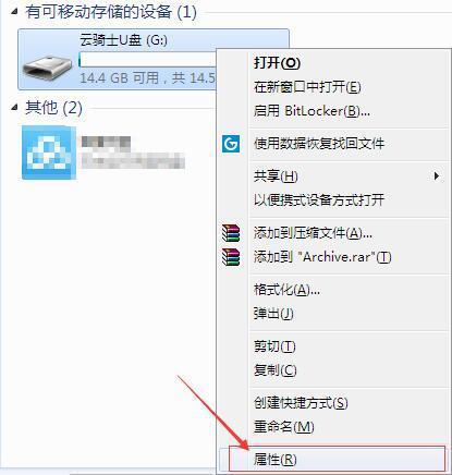 教你怎么解决U盘复制文件速度太慢1.jpg