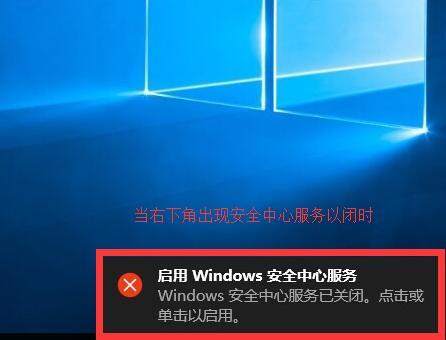 windows10系统常见问题的解决方法(12/8更新) 第5张