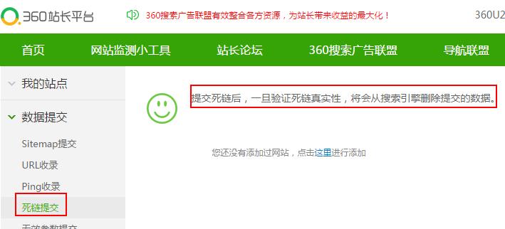 """360搜索上线""""悟空算法"""" 3.jpeg"""