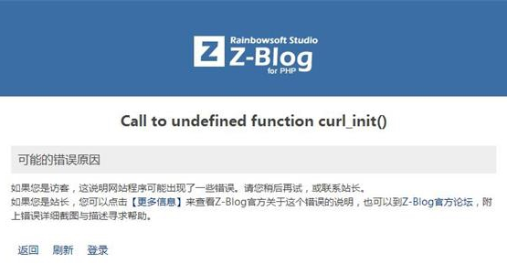 Call to undefined function curl_init()