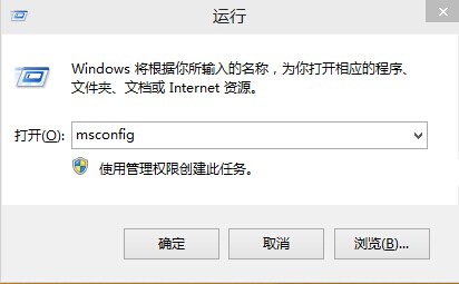 Windows10无法打开内置应用怎么办? 第2张