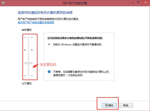 Windows10无法打开内置应用怎么办? 第4张