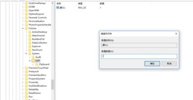 打开注册表编辑器2.jpg