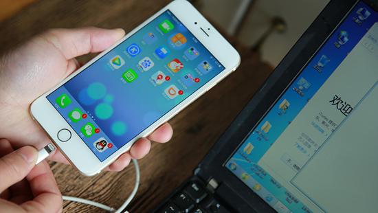 苹果手机QQ聊天记录删除了怎么恢复 第2张