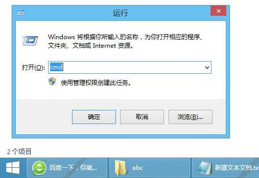 七牛云存储批量下载图文教程5.jpg