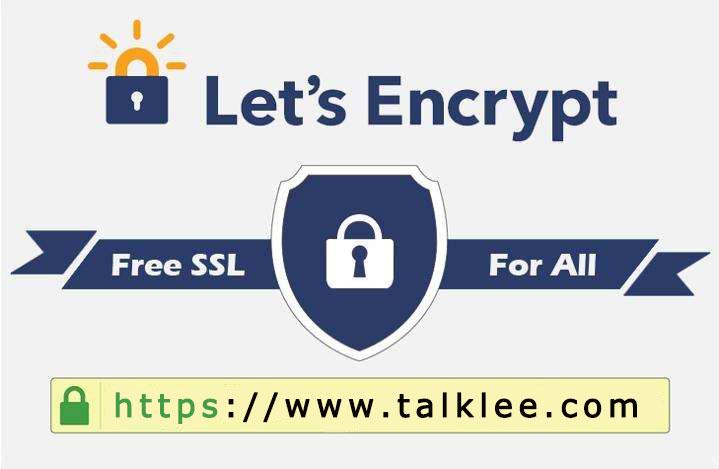 win2008服务器安装SSL证书图文教程