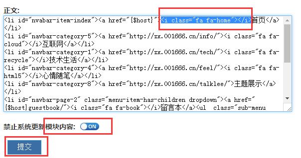 Z-blogPHP常见问题答疑(最新整理20/06) 第12张