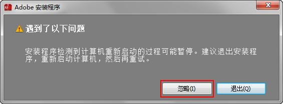 自动启动安装程序.png