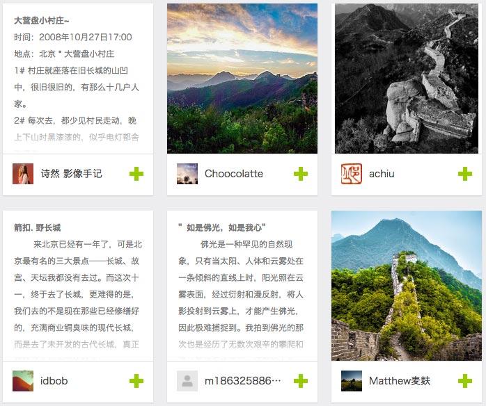 图片、视频网站.jpg