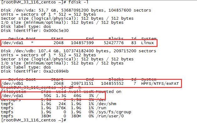 记录下Windows2008服务器转Linux无法加载数据盘的情况 第2张