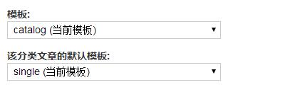 Z-blogPHP常见问题答疑(最新整理20/06) 第3张