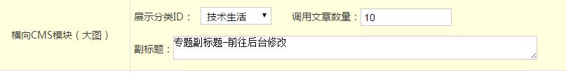 Z-BlogPHP开运锦鲤前来报道(更新说明及操作教程,必看文章) 第71张