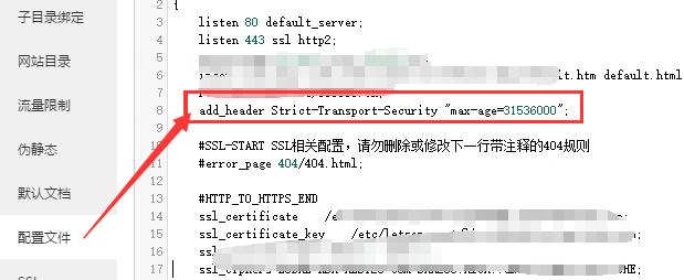 聊聊网站启用SSL后让PCIDSS合规,让评价达到A+级别 第3张
