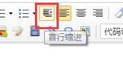 zblog网站改造百度MIP的教程仅针对zblog轻奢主题 第4张