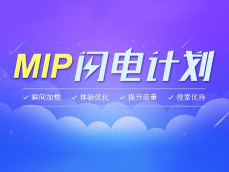 zblog网站改造百度MIP的教程仅针对zblog轻奢主题