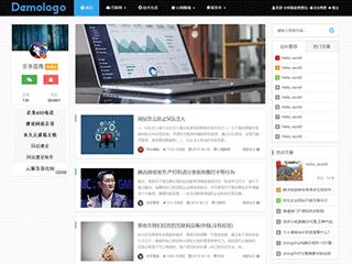 倾力打造首款三栏主题模板-看点资讯「ViewLee」