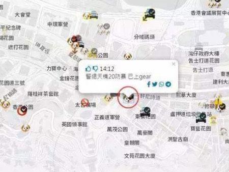 苹果上架香港暴徒好帮手App.jpg
