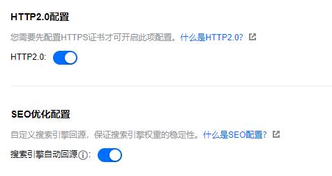 zblog怎么设置腾讯云的CDN缓存 第16张