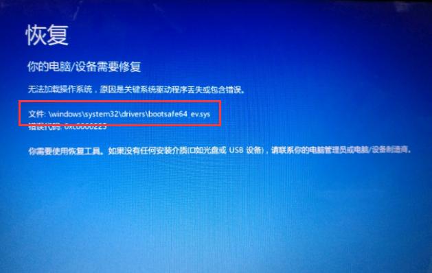 win10系统电脑无法开机报错0xc000007b解决方法图文教程