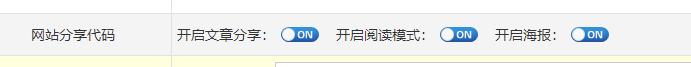 Z-BlogPHP开运锦鲤前来报道(更新说明及操作教程,必看文章) 第2张