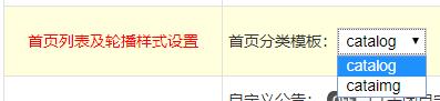 Z-BlogPHP开运锦鲤前来报道(更新说明及操作教程,必看文章) 第3张